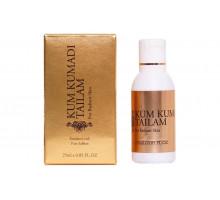 Кумкумади масло Vasu / Kumkumadi Tailam Oil (25 мл.)