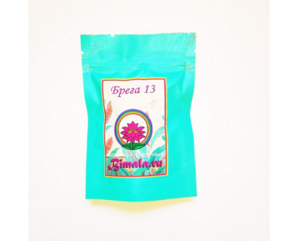 Брега 13 тибетский фитосбор