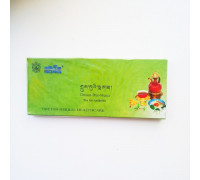 Чай при артрите / Sorig Tea for Arthritis