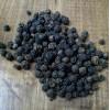 Черный перец (цельный) - 50 гр.