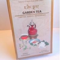 Фруктовый чай  / Garden Tea