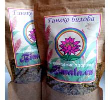 Гингко билоба (листья) - 50 гр.