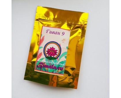 Гиван 9 тибетский фитосбор (порошок)