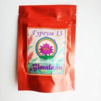 Гургум 13 тибетский фитосбор (пилюли)