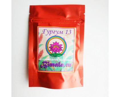 Гургум 13 тибетский фитосбор