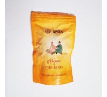 Мешочки для Хорме  / Zathi Dukpa