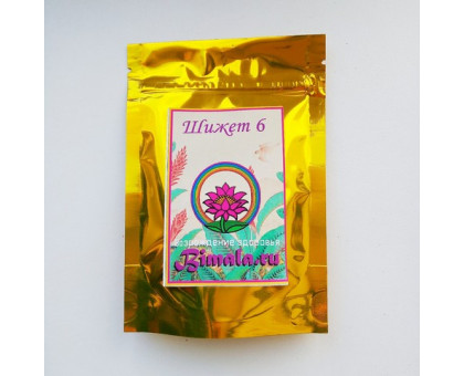 Шижет 6 тибетский фитосбор