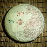 Шу Пуэр Царский Аромат - 357 гр