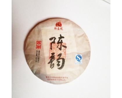 Шу Пуэр Долголетие - 357 гр